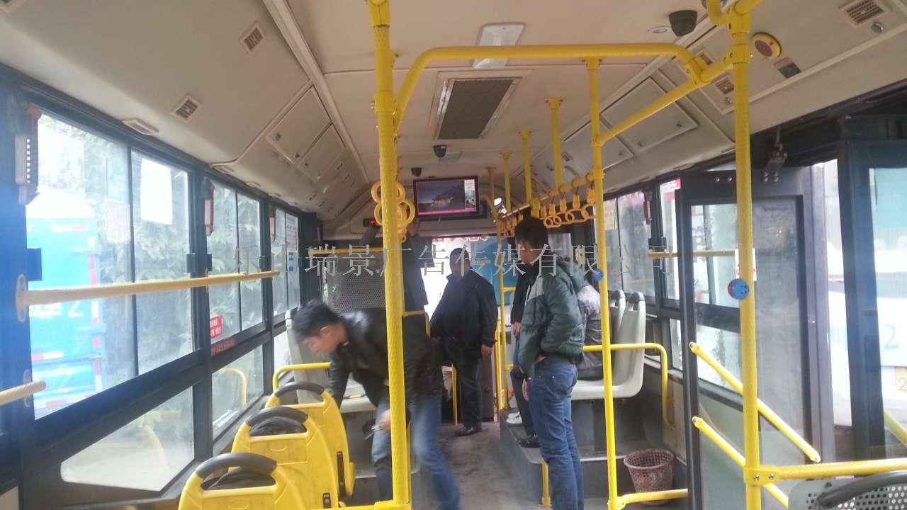乐山公交车身广告车载电视